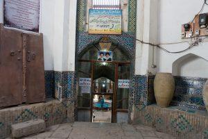 Kashan – Hamam