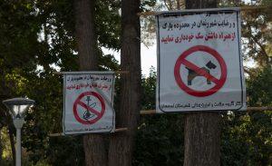 Isfahan – Verbotsschilder
