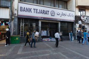 Shiraz – Straßenverkauf