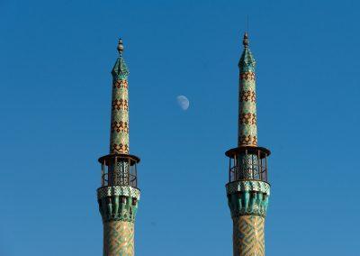 Yazd - Amir Chaqmaq Complex