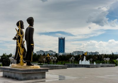 Turkmenistan 2017