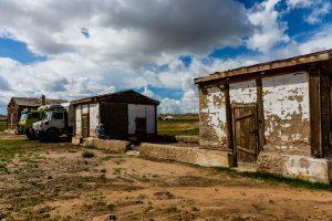 Baga Gazriin Chuluu Houses