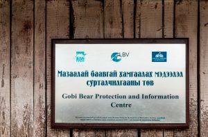 Gobi Ekhiin Gol Gobi Bear Protection Centre