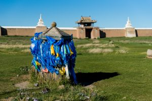 Erdene Zuu Ovoo